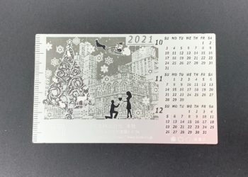 エッチングカレンダー 2021年10月~12月バージョン